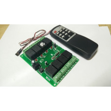 IR Remote Controlled 8 Channel Relay Board