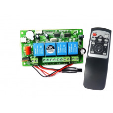 IR Remote Control 4 Lights & 1 Fan